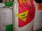 1.7 kg Backmalz + Weizenkleber + Fertigsauer + Backenzyme