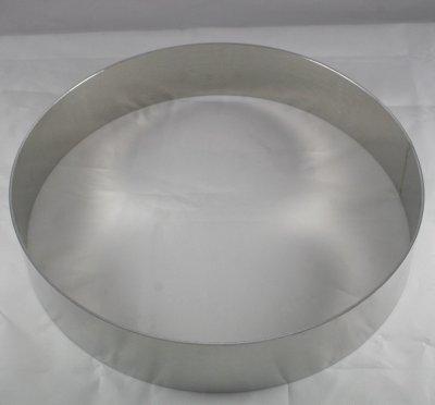 Tortenring Dessertring Konditorring Durchmesser 26 cm
